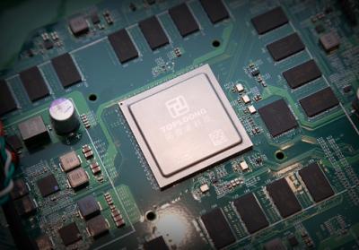 自研eyeball55 AI芯片,拓普龙&厚生富民首款AIOT信息设备来袭