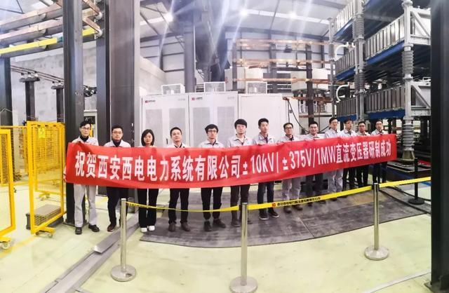 西电集团电力电子变压器研制取得新突破 中标国家重点研发计划