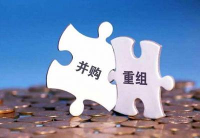 埃肯有机硅收购广东聚合 加强混炼胶业务满足亚太市场需求