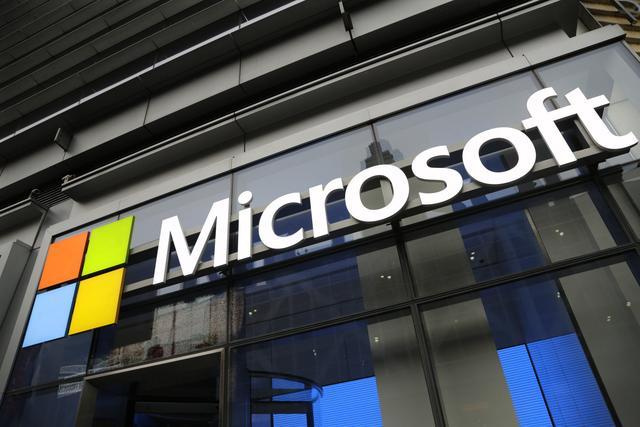 Windows10不再免费 新收费模式能否成功!