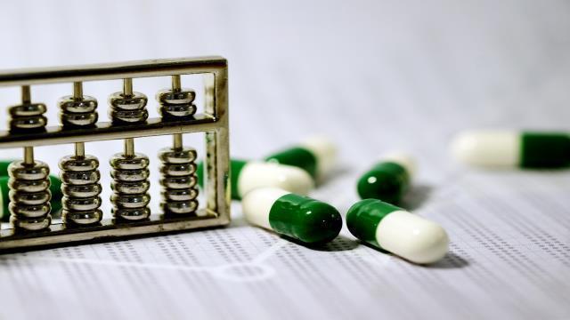 第二批藥品集中采購啟動,覆蓋糖尿病 抗腫瘤等治療領域