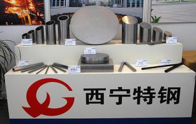 西宁特钢子公司获30亿战略投资 债务危机部分化解