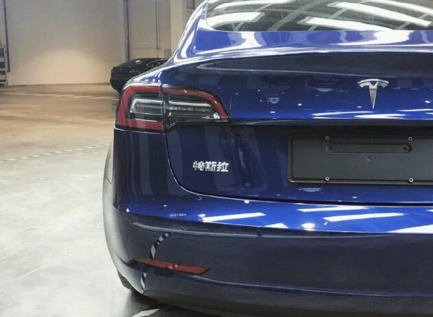 国产版特斯拉迎来降价!1月7日起30万就可买到国产Model 3