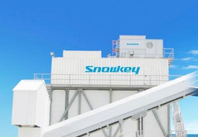 雪人股份携手中铁投资签署合作协议 推动新能源产业布局