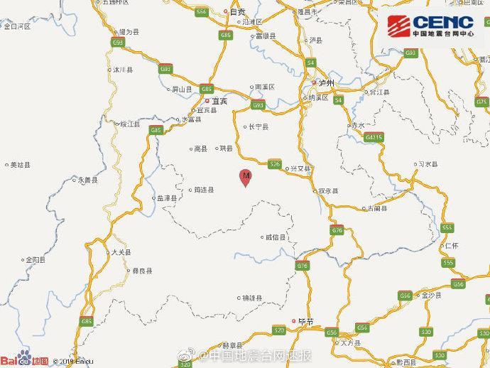 四川兴文县4.1级地震,期待2003个监测台站尽快建成