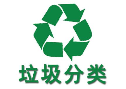 央企进军环保产业实行混改 今年产业营收或超2.1万亿元