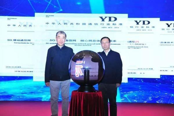 中国首批5G标准发布!14项中国标准抢占5G竞争制高点