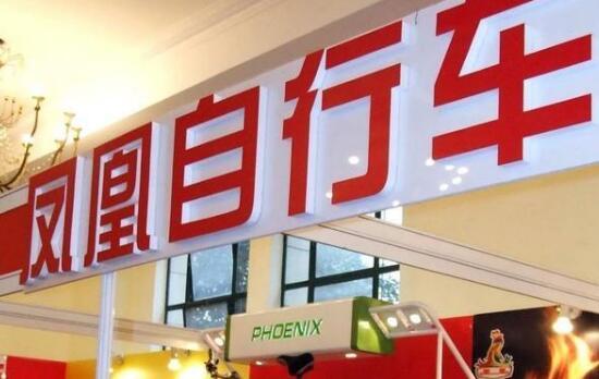 上海凤凰拟收购爱赛克车业股权 2020年电动车行业第一收购案