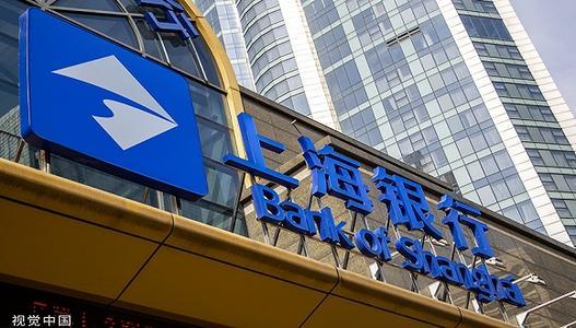 上海银行回应举报: 超强硬!265亿授信宝能集团程序正常