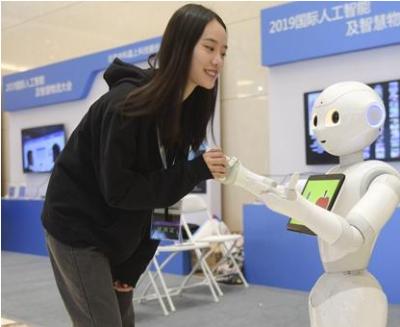 旷视科技发布新一代AI产业白皮书,解读人工智能应用行业现状