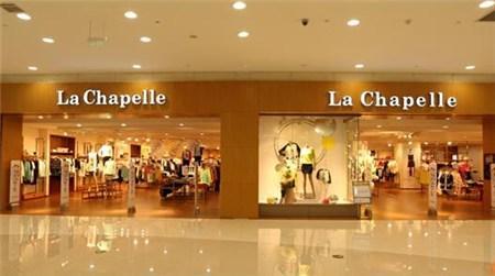 拉夏贝尔产品掺假市值蒸发八成 注册地从上海搬至新疆