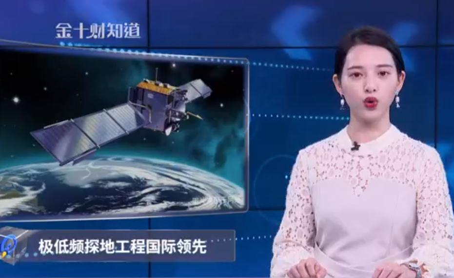 好消息!中国建成世界首个民用极低频大功率电磁波发射台