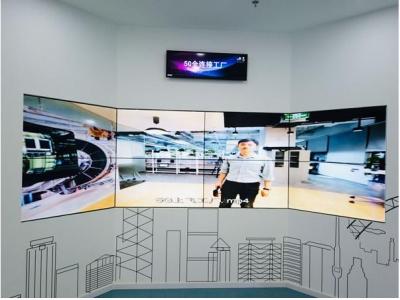 中国联通MEC实验室正式落地四川,重点围绕十大垂直行业