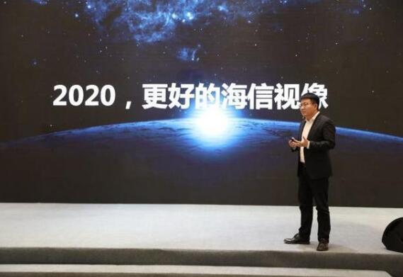 海信电视发布2020年规划:将推出抖音电视等十几种屏显产品