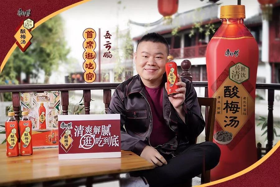 福布斯公布中国台湾50大富豪:康师傅魏家兄弟首登2020年台湾首富