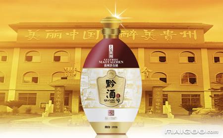 黔酒产值破千亿 打造世界级酱香型白酒产业集群