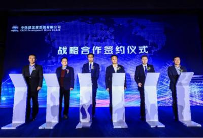 中铁建发展集团在京成立 聚焦环保等新兴产业