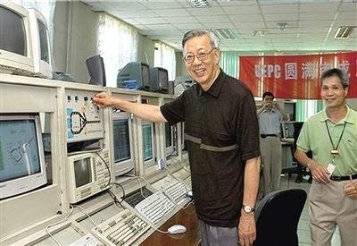 方守贤院士逝世 曾领导我国首台北京正负电子对撞机