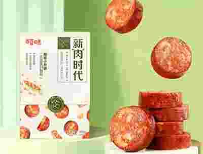百草味推出人造肉零食!上市公司纷纷布局,产业发展提速