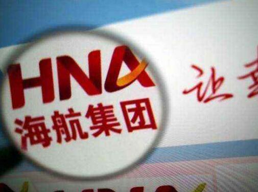 海航集团7.5亿美元出售文思海辉股权 变卖资产自救何时休?