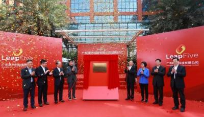 格兰仕与Sifive中国成立广东跃昉,打造世界级芯片产业生态链