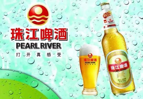 珠江啤酒聘任黄文胜为总经理 系广哈通信董事长