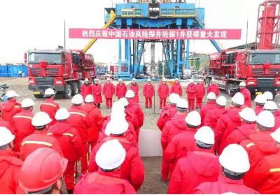 中国石油塔里木油田风险探井轮探1井获重大发现