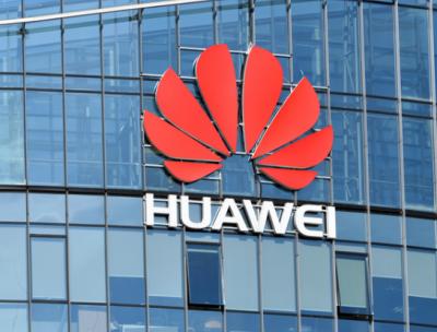 2019中国软件业务收入百强企业名单出炉:华为蝉联冠军