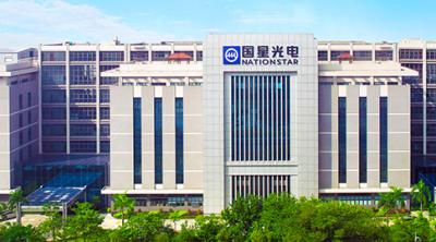 国星光电收购新立电子100%股权,拓展海外市场整合延伸产业链