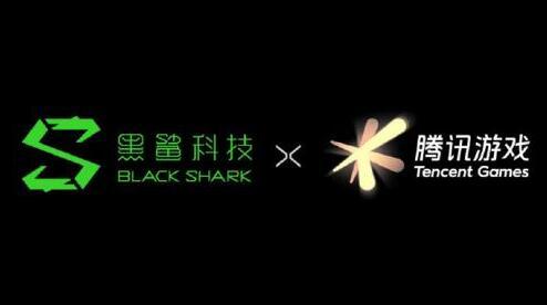 腾讯游戏与黑鲨科技达成合作 定制游戏手机解决当前痛点