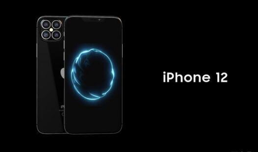 新iPhone更薄!iPhone12最新爆料:机身厚度最薄低至7.4mm