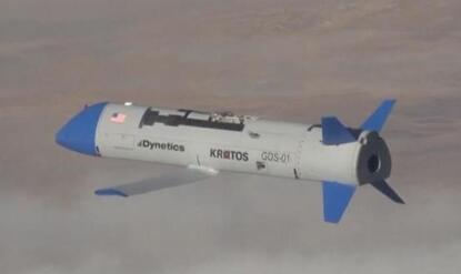 美国可重复使用的空中回收无人机首飞 中途竟然丢了