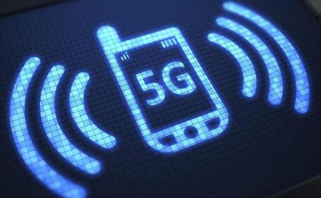 2020年5G建设日程表出炉 7大板块完善5G规模化覆盖