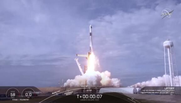 特斯拉创始人马斯克炸火箭