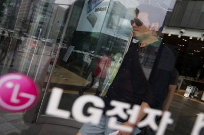 LG集团81亿出售北京双子座总部大厦 难挽中国市场?