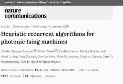 """MIT开辟用光子学解决NP完全问题的途径,光学计算进入量子计算""""领地"""""""