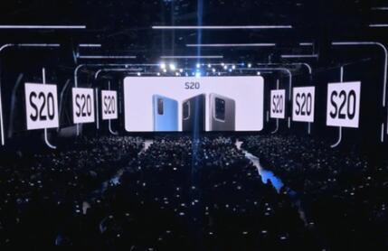 三星2020发布会: Galaxy S20和Z Flip