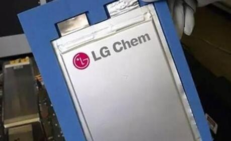 LG化学电池产能不足致使多家车企被迫停工/减产