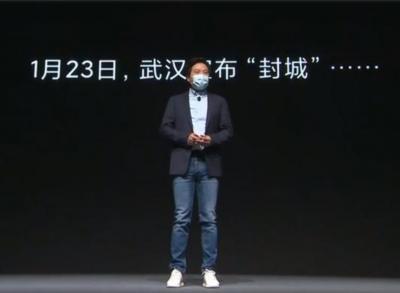 小米10发布会:雷军戴口罩亮相,营收突破2000亿