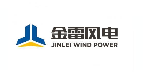 金雷股份将建年产4.5万吨高端风电主轴制造项目