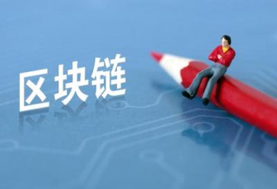2020全球区块链市场预测:2023年中国10%城市将使用数字货币