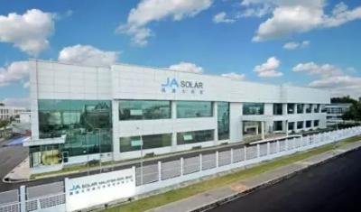 晶澳科技102亿投建光伏组件项目 一期将于2021年12月达产