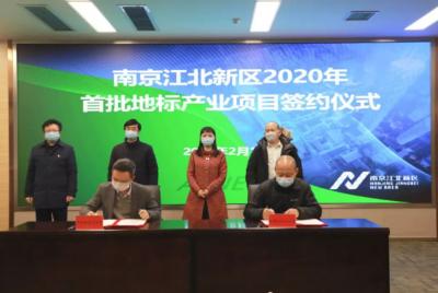 南京江北新区签下131亿元项目,浪潮项目主体进入封顶阶段