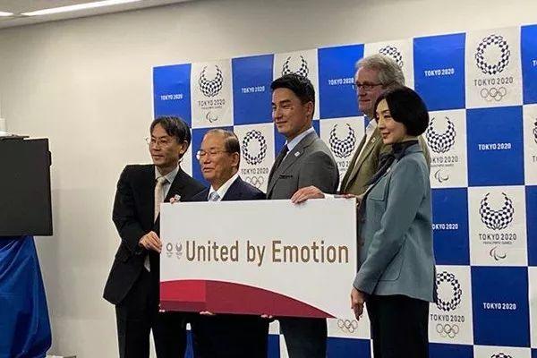 东京奥运主题口号:United by Emotion(激情聚会)