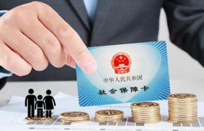 国务院决定阶段性减免企业社保费:中小微企业福利来了