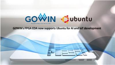 高云半导体FPGA EDA工具支持Ubuntu,实现无缝连接开发环境