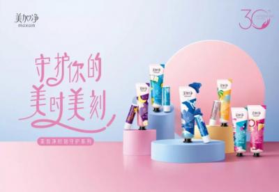 上海家化2019年净利润5.57亿 挑战与机遇并存