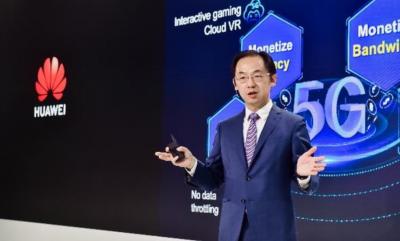 华为发布2020新产品与解决方案,揭秘5G十大硬核