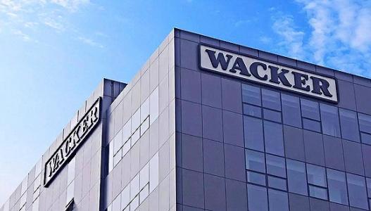 瓦克化学宣布裁员1000人 开始实施其重组计划