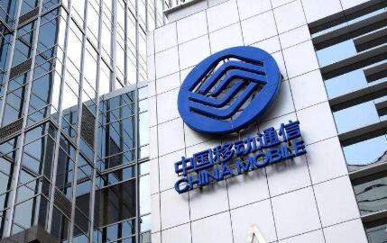 中国移动将采购37544套48V组合式开关电源 移动基站电源市场空间多大?